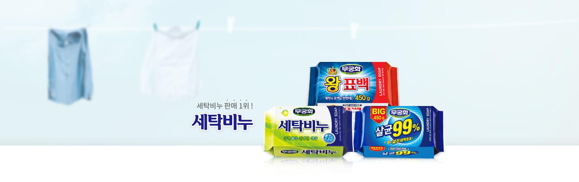 brand-laundry-soap-02