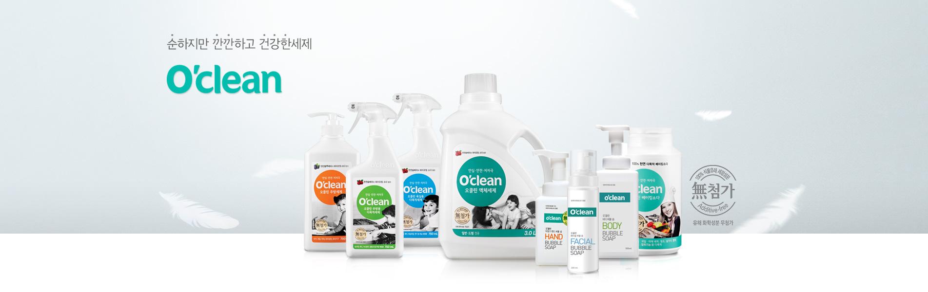 brand-oclean-top