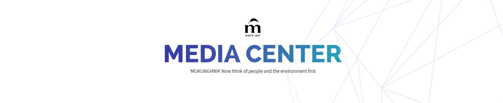 media-center-en