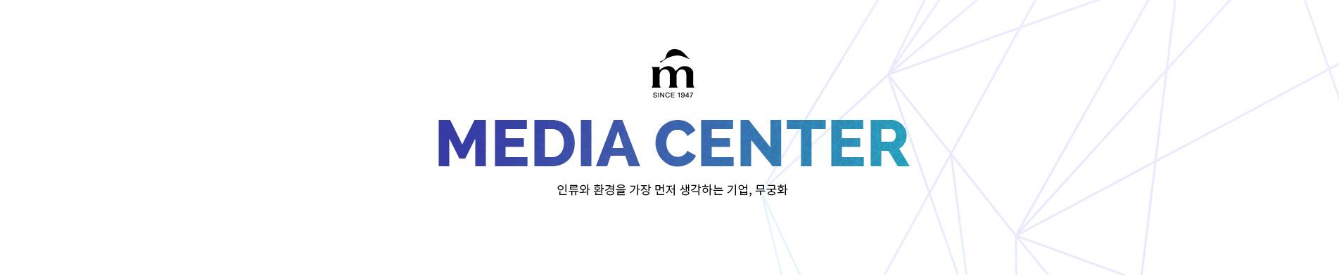 media-center-kr