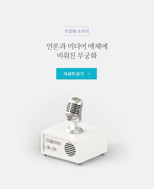 Media Center News 01