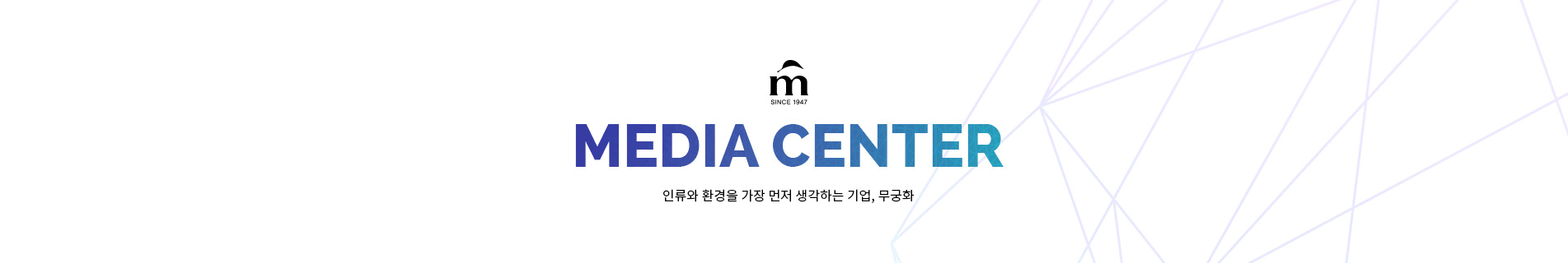 media-center-top