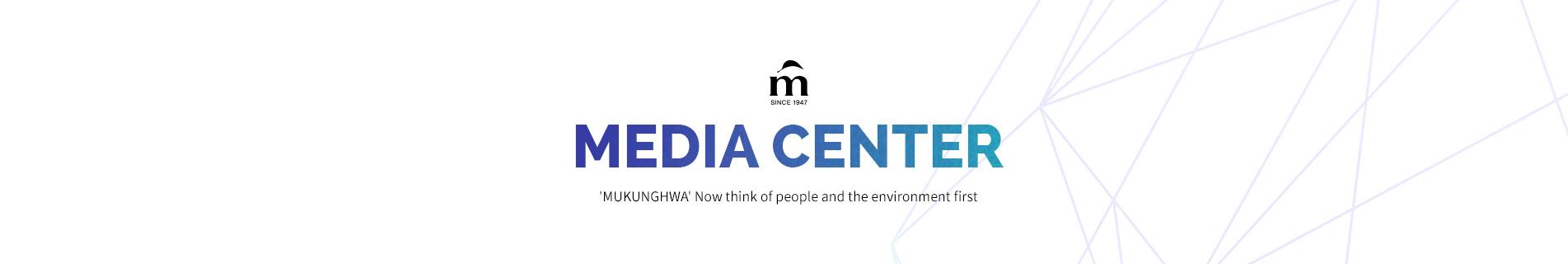 media-center-top-en