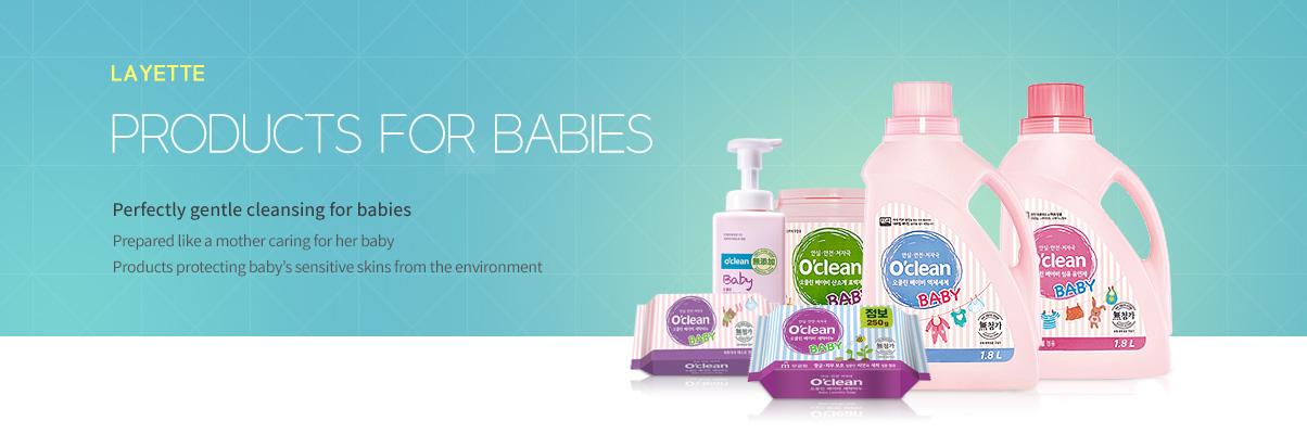 product-baby-en