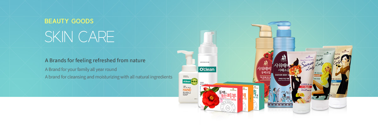 product-skincare-en
