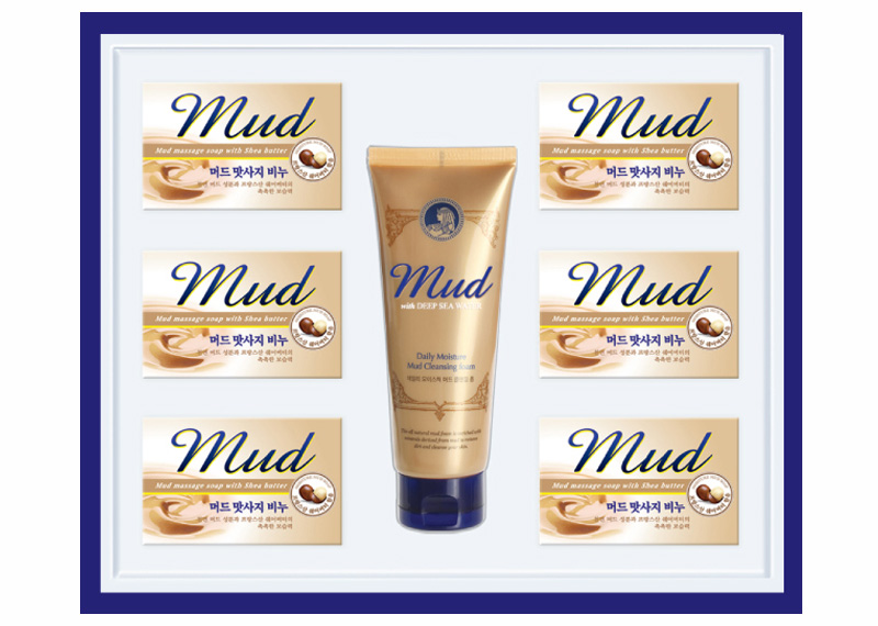 Mud Cleansing Set