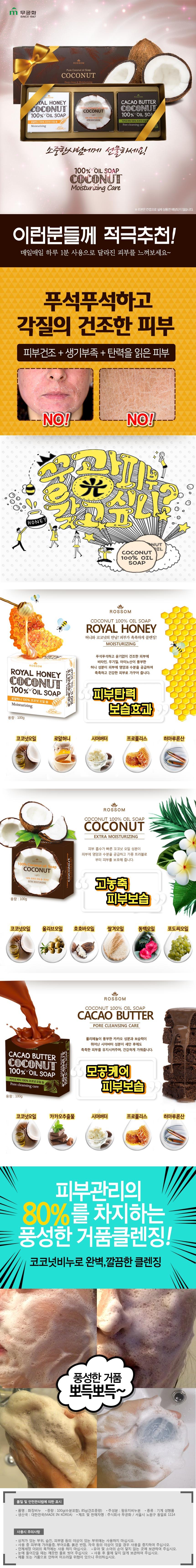 웹용_보습라인