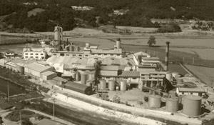 1983년-유지공장사진