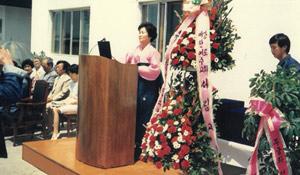 1996년-회장님취임사진