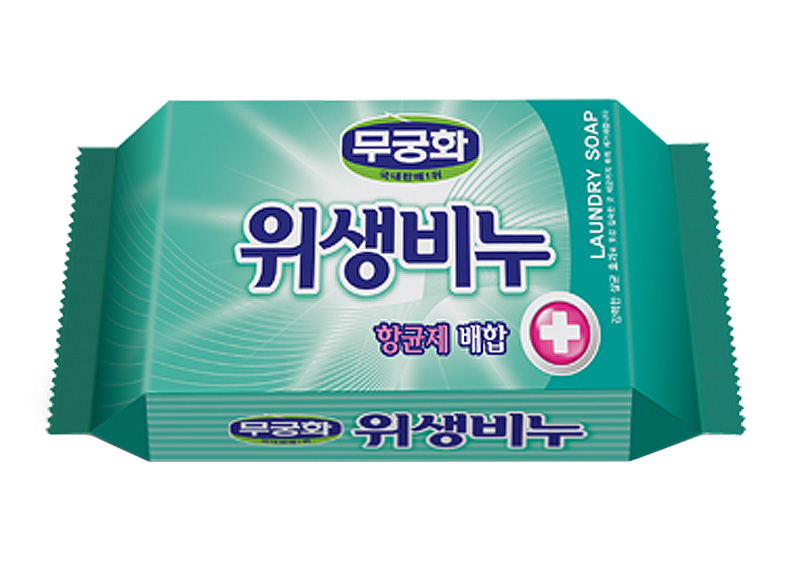 Antiseptic Laundry Soap