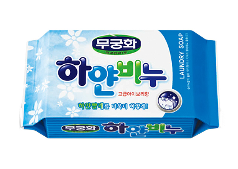 White Laundry Soap For More Brighter Clothes