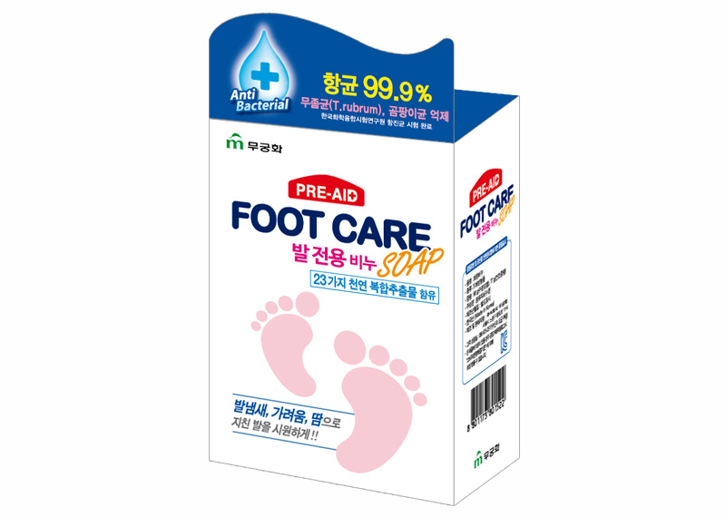 PreAID Foot Care Soap