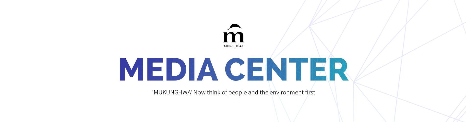 mediacenter-top