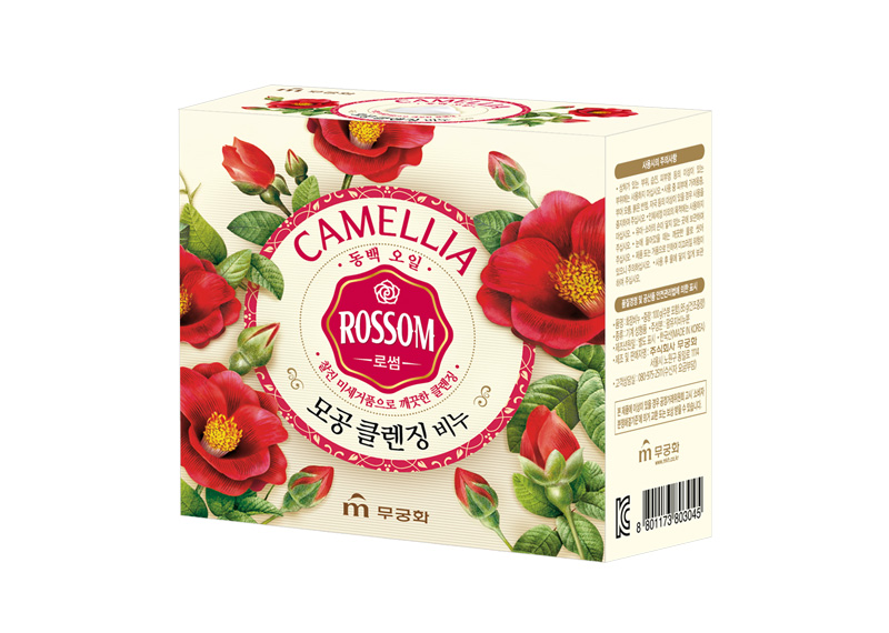 Rossom Cleasing Camellia Soap