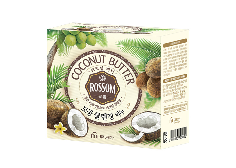 Rossom Cleasing Coconut Soap
