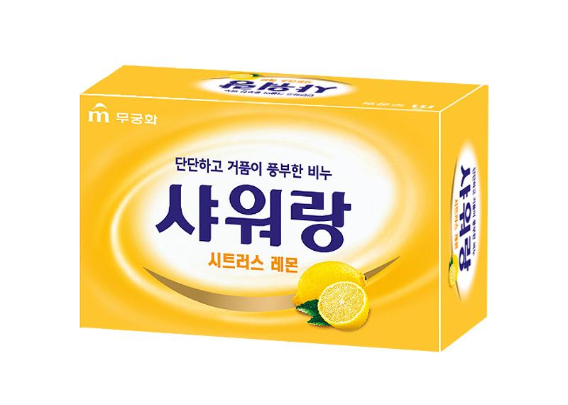 샤워랑 시트러스 레몬