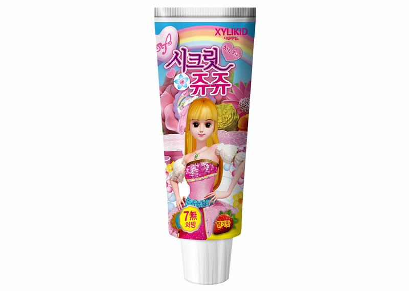 Xylikid Secret Juju Strawberry Flavor Toothpaste Free Of Seven Harmful Ingredients