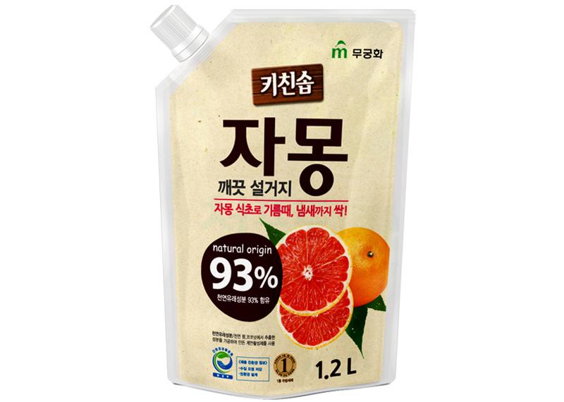 키친솝_자몽_리필