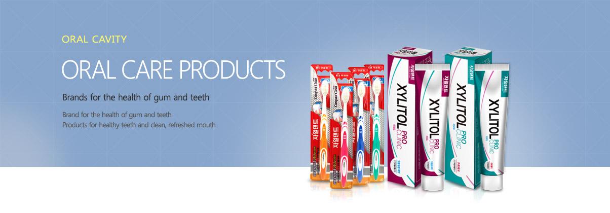 구강케어_Oral-Care-Products