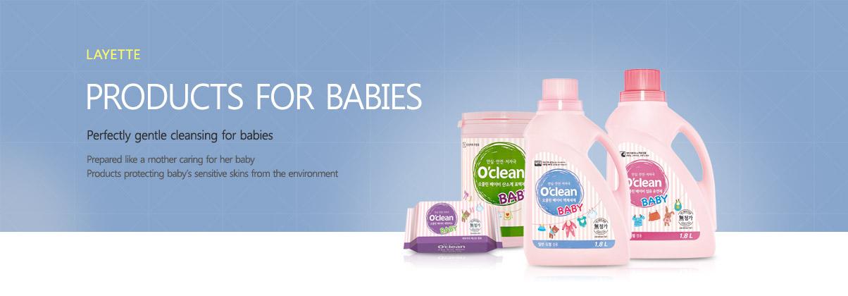 유아용품_Product-for-babies