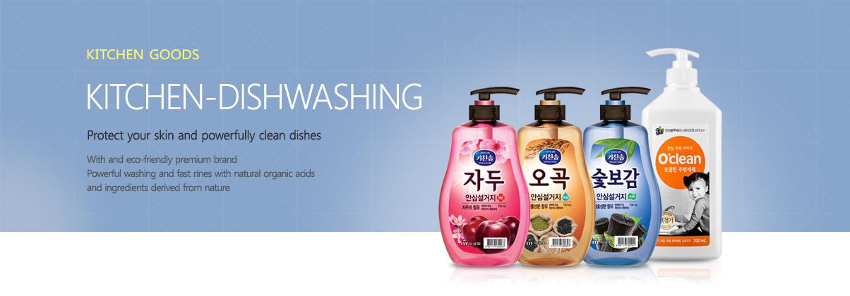 주방용품_Kitchen-Dishwashing